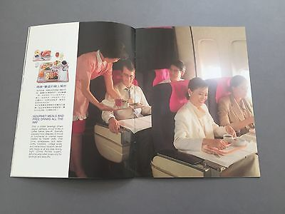 CHINA AIRLINES CAL DYNASTY BUSINESS CLASS SALES BROCHURE GREAT PICTURES 1980'S?