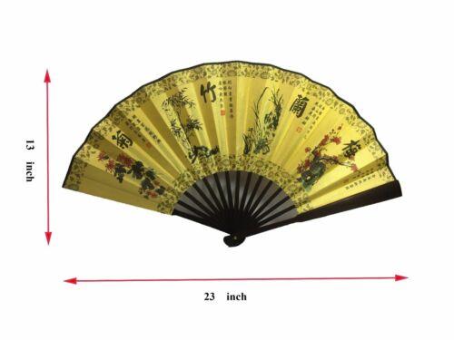 """Chinese Bamboo Folding Fan with Mei Lan Zhu Ju for Wall Decor / Gift 13""""X23"""""""