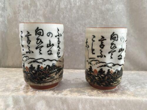 Japanese Vintage Signed Pottery Mugs Flasks