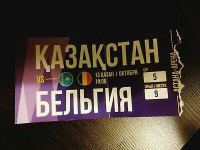 Ticket VIP : Kazakhstan - Belgium 13 10 2019 Euro 2020 Rare