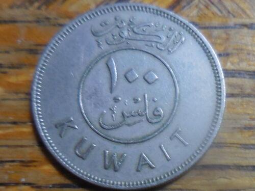 1972  100 fils Kuwait coin (seller
