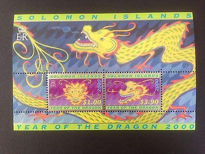 Solomon Islands 2000 Chinese New Year of Dragon Mini Sheet SG MS968 MNH
