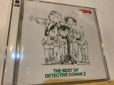 DETECTIVE CONAN BEST OF 2 SERIES ANIMATION ANIME GAME CD OST SOUNDTRACK