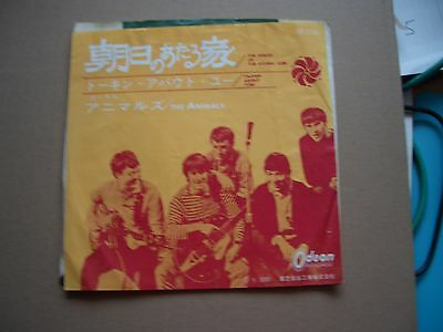 """THE ANIMALS - THE HOUSE OF THE RISING SUN - 7"""" PICTURE INSERT - JAPAN PRESSING"""