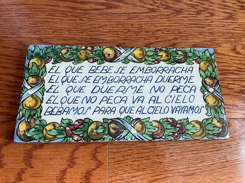 """Vtg Antique Mensaque Rodriguez Triana Seville Spain ~11x5.5"""" Tile"""