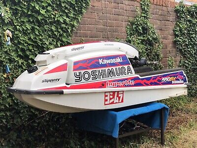 Kawasaki JS550C1 JETSKI
