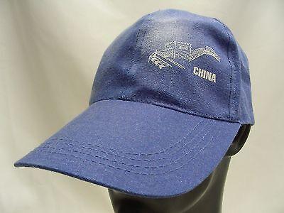 CHINA - GREAT WALL - DISTRESSED - ADJUSTABLE STRAPBACK BALL CAP HAT!