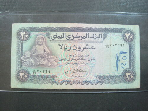 YEMEN 20 RIALS 1985 - 1994 P19 224# Currency Bank Money Banknote