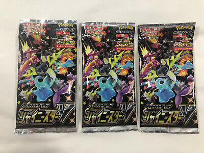 3 First Wave High Class Pack Shiny Star V Booster Packs-S4A-Japanese Pokemon