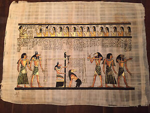 Papyrus égyptien - egyptian papyrus paintings