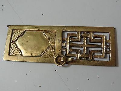 ANTIQUE MONGOLIAN TIBETAN COPPER GILDED SMALL DOOR