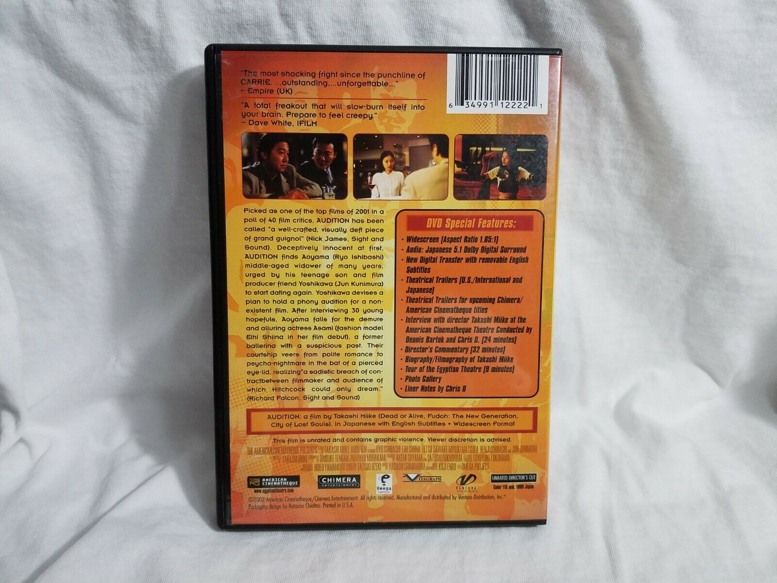 Audition DVD Rare, OOP Director s Cut Takashi Miike Very Good Condition  - $9.95