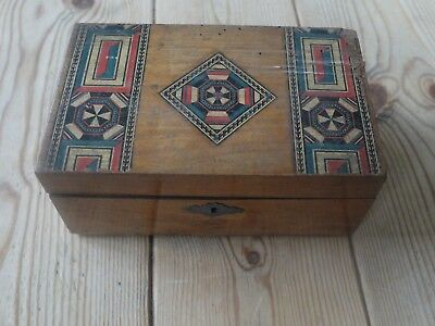 Early to mid 20th century Islamic/Arabic wooden box with patterned lid