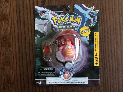 Pokémon Diamond and Pearl Lickilicky Keychain