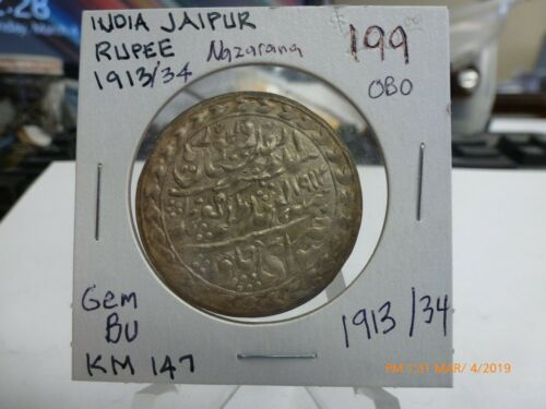 1913/34 JAIPUR SILVER NAZARANA RUPEE NICE DETAILS