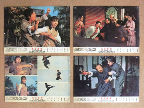 (Set of 8) The Heinous Fiend (Chia-Lin Sun) Kung Fu Hong Kong Lobby Card 70s