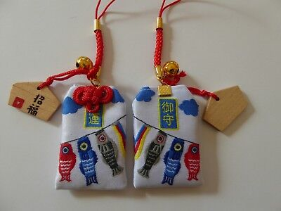 "1 pc Japanese Amulet ""KIN-UN"" Fortune Omamori Good Luck Charm Accessory"