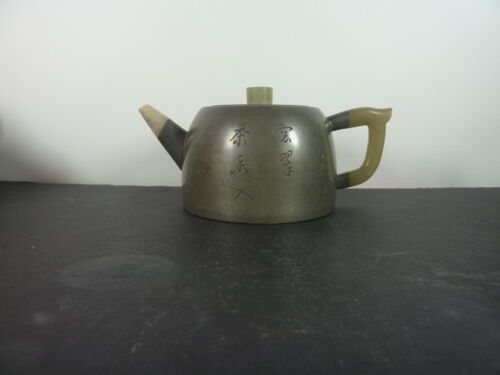 Antique Chinese Pewter encased Yixing Teapot Dated 1828 by Yang Pengnian