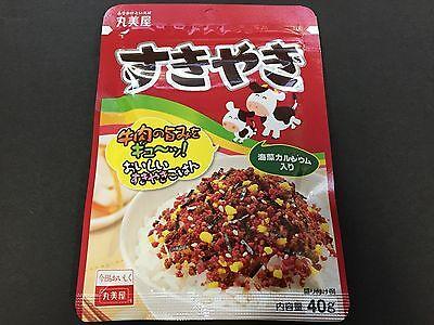 Marumiya Furikake Japanese Seasoned Powder Sukiyaki Rice Sprinkle 40g JAPAN