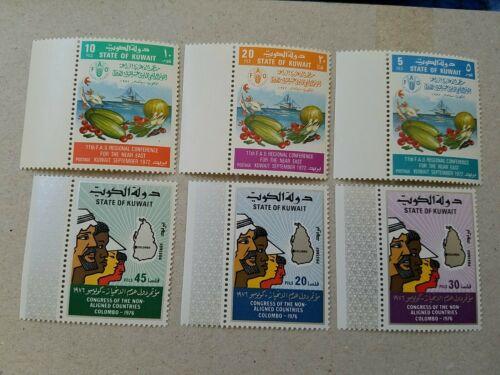 Kuwait Stamps Lot , MNH - $4.25