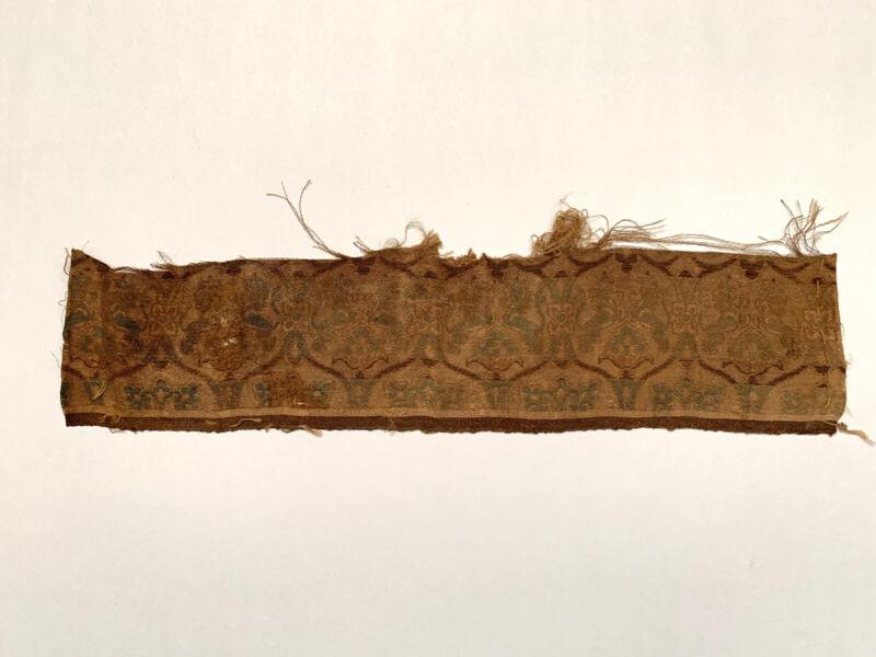 Antique Silk Textile Fragment Twin Lions Pattern 5TH Century Silk Road Rare