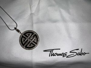 Thomas Sabo Zen Pendant with chain