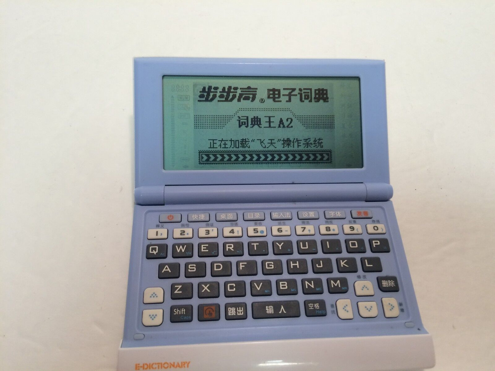 CAdvanced Chinese-English both way Electronic Dictionary Pristine!
