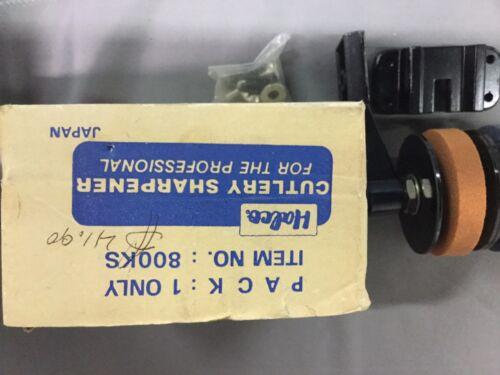 HALCO CUTLERY KNIFE SHARPENER 800KS ROTARY SHARPENING STONES NOS