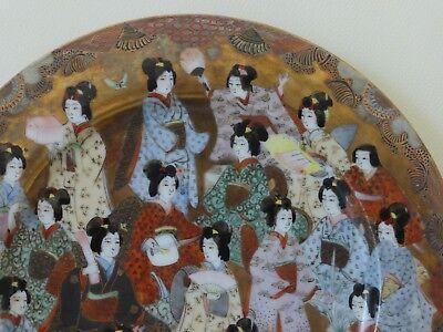 """Antique Japanese Kutani Porcelain GEISHAS Plate Signed """"Dai Nippon Nakamura"""""""