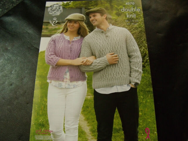 KING COLE DOUBLE KNITTING PATTERN 4370 34 - 44 ins