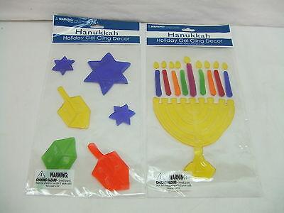 Hanukkah Holiday Gel Cling Window Wall Decorations Menorah Star Of David New