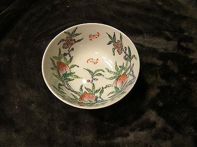 Vintage Japanese Artist Signed Transart Industries HK Decorated Bowl-PEACHES