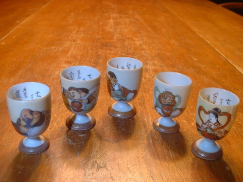 5 RARE Japanese Porcelain Hand Ptd Ftd Kutani Sake Cups With Waka Poems
