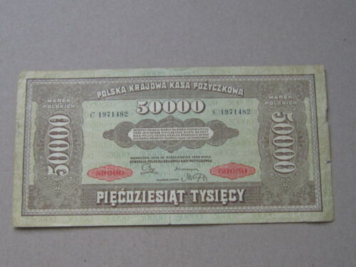World Paper Money #717