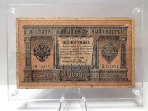 Rare banknote Russia 1 ruble 1898 Konshin / Baryshev