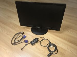 Selling an Acer Monitor (S200HL)