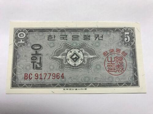 1962 South Korea 5 Won Note Gem Crisp Unc. #8879