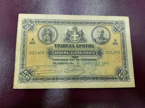 GREECE-CRETAN STATE 25 DRACHMAI BANKNOTE 1914