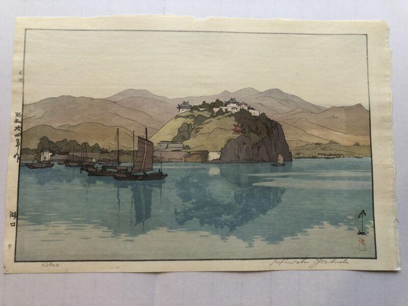Koko - Yoshida Hiroshi
