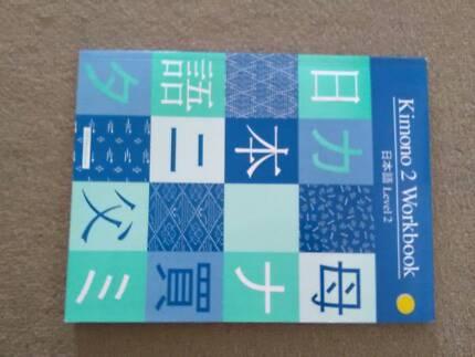 Kimono 2 Workbook