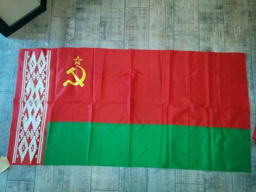 Vintage USSR Soviet Belorussian Republic Flag Hammer & Sickle Emblem Red Banner
