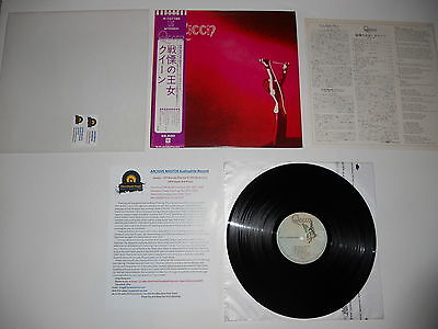 Queen S/T 1976 Analog 2nd Japan w/Obi Mint Press ARCHIVE MASTER Ultrasonic CLEAN