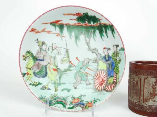 Kangxi marked  Chinese porcelain bowl