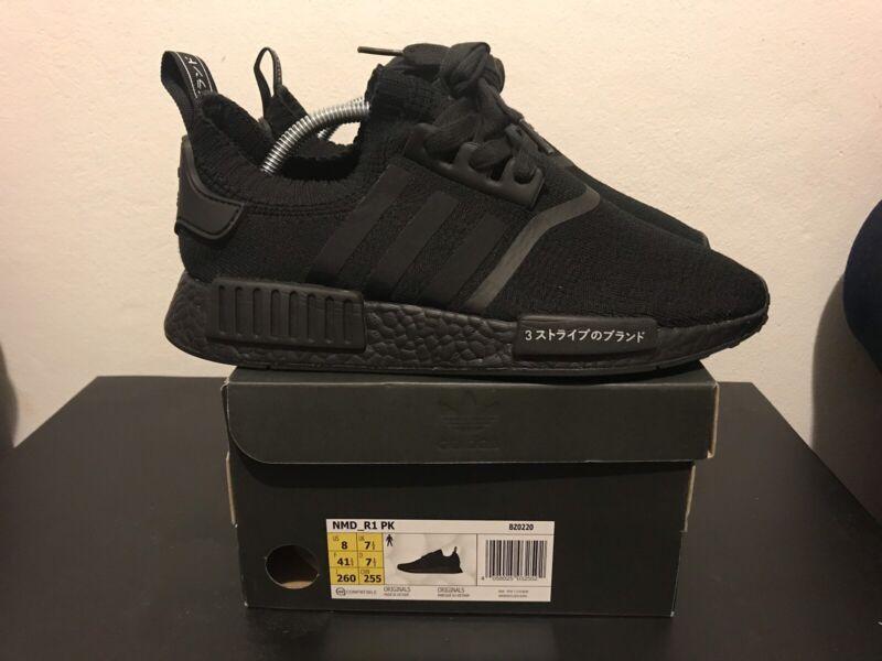 2fe82714022c7 Adidas NMD R1 Japan Triple Black
