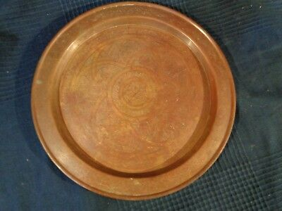 Dish Craft Copper Brass Carved Chiseled Hand Souvenir Morocco Tunisia Antique