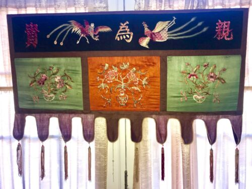 ANTIQUE CHINESE WEDDING EMBROIDERED PANEL BANNER TAPESTRY PHOENIX & FLOWERS