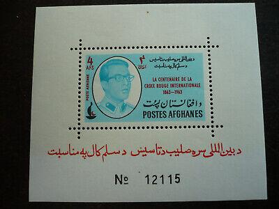 Stamps - Afghanistan - Scott# 661i m - Souvenir Sheet