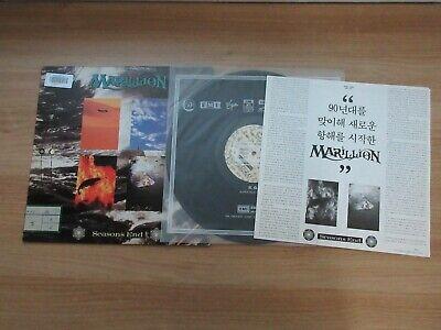 Marillion - Seasons End 1990 Korea Promo LP Vinyl No Barcode Rare