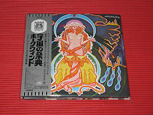 2015 HAWKWIND Space Ritual  with bonus track  JAPAN MINI LP HQ CD