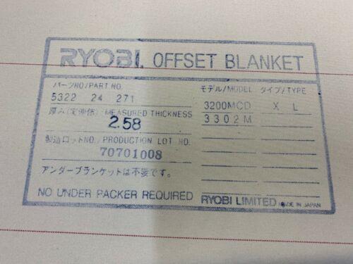 """Ryobi OEM Blanket 5322-24-271 3302M 19-1/2"""" X 13"""" PB 5PLY 2.58 Thick 10 HOLES"""